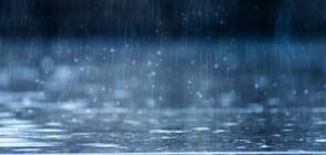 Буря и градушка удариха Врачанско (ВИДЕО)