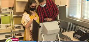 Проблеми при гласуването на незрящи
