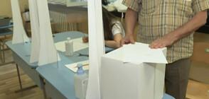 Спря токът в училище с изборни секции в София
