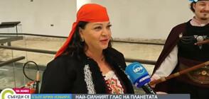Посланието на най-силния глас на планетата - Смиляна Захариева