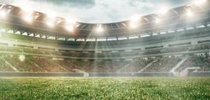 Броени часове до големия финал на UEFA EURO 2020™