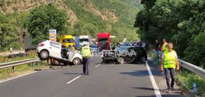 Жертва и четирима ранени при тежка катастрофа в Кресненското дефиле (СНИМКИ)