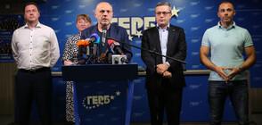 ГЕРБ: Опитите за изчегъртване очевидно са неуспешни