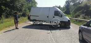 Един ранен при катастрофа на пътя София-Варна (СНИМКИ)