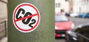 New environmental car stickers mandatory as of 12 July