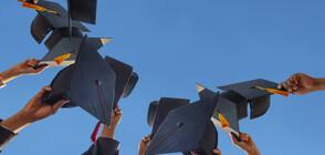 МОН предлага два или повече ВУЗ-а да обучават съвместно студенти