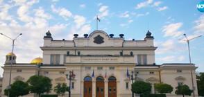 Ще се превърне ли проектът за кабинет на ИТН в действащо правителство