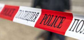 Откриха мъртъв мъж в автомобил във Велико Търново