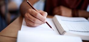 Започва записването в гимназиите