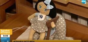 Създадоха първата кукла със специални потребности у нас (ВИДЕО)