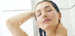 Защо не бива да мием лицето си под душа