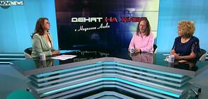 Валерия Велева: Слави Трифонов взриви политическата и партийна система в България (ВИДЕО)