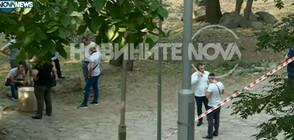 Убиха жена посред бял ден в парк в София (СНИМКИ+ВИДЕО)
