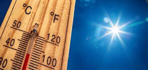 Опасни жеги и риск от пожари