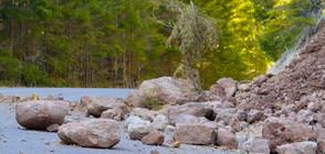 Тонове скали паднаха на пътя край Велико Търново (ВИДЕО)