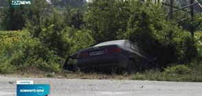 Двама загинаха при тежка катастрофа на пътя Монтана - Видин