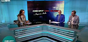 Димитър Манолов: Надявам се Борисов да подкрепи предложеното от ИТН правителство (ВИДЕО)