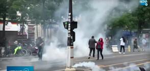 10-ти поред уикенд на протести в Париж срещу COVID пропуските (ВИДЕО)