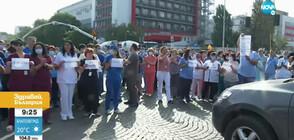 """Медици от """"Пирогов"""" блокираха булеварда пред болницата (ВИДЕО)"""