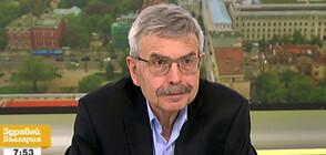 Емил Хърсев: Не изоставаме в доходите, те нарастват с 10%