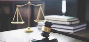 Прокуратурата оповести информация за проверки на висши чиновници и магистрати