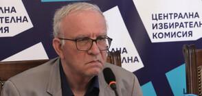 Цветозар Томов: Не смятам за редно ЦИК и партиите да влизат в публични диалози