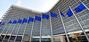 ЕК: София и Скопие да решат приоритетно двустранните си въпроси