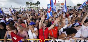РЯЗЪК ЗАВОЙ: Без мита при внос на храни и лекарства в Куба