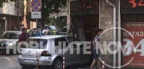 Кола се вряза в магазин в София (ВИДЕО+СНИМКИ)