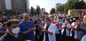 """Медици от """"Пирогов"""" отново протестираха (ВИДЕО+СНИМКИ)"""