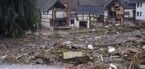 ТРАГЕДИЯ В ГЕРМАНИЯ: Над 100 са жертвите на наводненията (ВИДЕО+СНИМКИ)