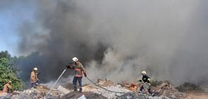 Пожар в депото за строителни отпадъци край Хасково (СНИМКИ)