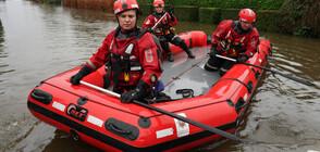 Масова евакуация заради скъсана дига в Нидерландия (ВИДЕО+СНИМКИ)