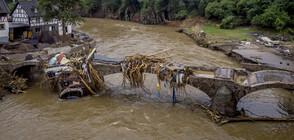 Каква е ситуацията в Германия след опустошителните наводнения