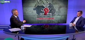 """Калоян Методиев: """"Има такъв народ"""" върви към несистемна неолиберална формация (ВИДЕО)"""
