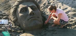 Ликът на Левски се появи на плажа в Бургас (ВИДЕО+СНИМКИ)