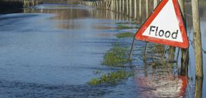 Порои предизвикаха наводнения в Северна Италия (ВИДЕО)