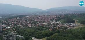 София е кандидат за зелена столица на Европа (ВИДЕО)