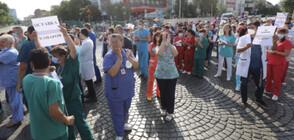 """Медиците от """"Пирогов"""" отново излязоха на протест (ВИДЕО)"""