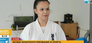 Студентка по медицина стана световен вицешампион по карате киокушин