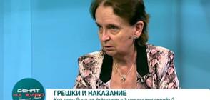 Д-р Виткова: МЗ трябваше да поиска обяснение от Балтов, преди да го освободи