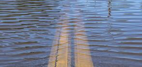 Поройни дъждове и наводнения в Западна България (ВИДЕО)