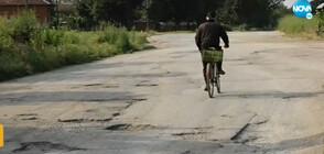 Жители на няколко села заплашват с блокада заради лош път