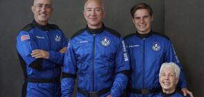 Джеф Безос излетя в Космоса с частна капсула (ВИДЕО+СНИМКИ)