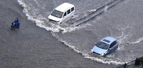 16 жертви на наводнения в Китай