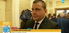 Балабанов: Още обсъждаме вариантите за министър-председател