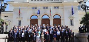 Откриха 46-ото Народно събрание (ОБЗОР)