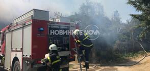 Две къщи горят в Казанлък (СНИМКИ+ВИДЕО)