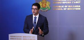 Пеканов: България ще получи близо 20 млрд. лева по Плана за възстановяване
