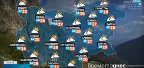 Прогноза за времето (22.07.2021 - обедна)